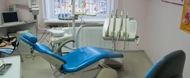 stockvault-stomatology128071